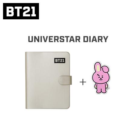 [BT21] Universtar Diary - COOKY (MP) Koreapopstore.com